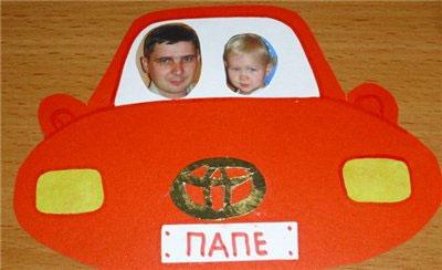 Подарок на день рождения папе водителю 42
